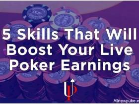五招让你在线下赛事中赢得更多!