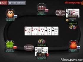 蜗牛扑克VIP每日一手牌局解析二