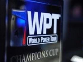 WPT公布第十六赛季下半段赛程