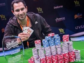 蜗牛扑克:Roberto Carvallo取得2017蓬塔卡纳扑克经典赛主赛事冠军