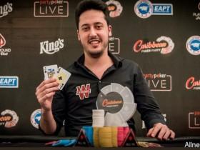 蜗牛扑克:Adrian取得2017加勒比海扑克嘉年华$5,300百万赛事冠军