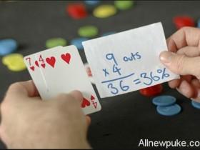蜗牛扑克:德州扑克跟我学之补牌与成败比
