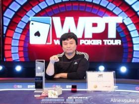 蜗牛扑克:Qian Zhi Qiang取得世界扑克巡回赛三亚站主赛事冠军