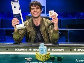 蜗牛扑克:Juan Gonzalez取得首届WPT乌拉圭主赛事冠军