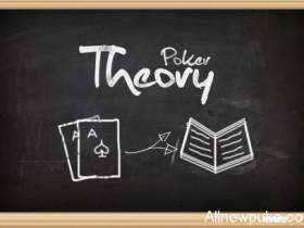 蜗牛扑克:你知道什么是耶提定理吗?