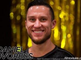 蜗牛扑克:Daniel Dvoress没有冠军头衔的世界级牌手