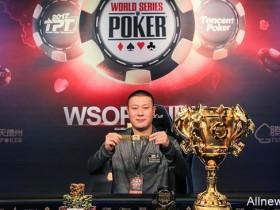 蜗牛扑克:周云鹏取得WSOP中国站主赛冠军