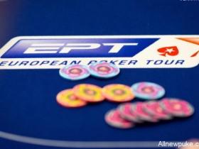 蜗牛扑克:欧洲扑克巡回赛品牌于2018年回归