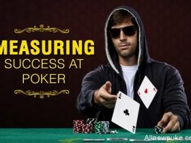 蜗牛扑克:思考牌桌中的成功因素
