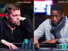 蜗牛扑克牌局评论:Jason Wheeler识破Kalidou Sow的诈唬