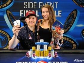 蜗牛扑克:JASON KOON取得PCA $25,000单轮豪客赛冠军