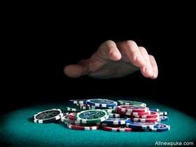 蜗牛扑克:知道该什么时候弃牌