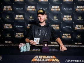 蜗牛扑克:Bas de Laat取得澳洲百万赛事第五项赛事的冠军