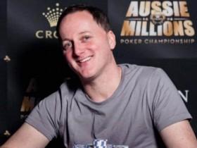 蜗牛扑克:Richard Ashby取得澳洲百万赛事第七项赛事冠军