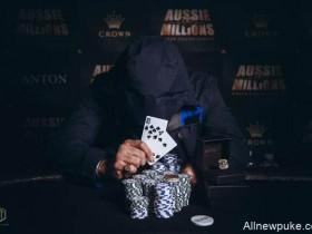 蜗牛扑克:Michael Lim 赢得2018 澳洲百万赛事$100,000挑战赛冠军