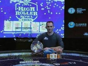 蜗牛扑克:Justin Bonomo赢得超高额豪客碗中国站冠军