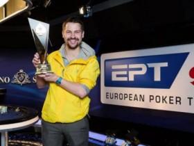 蜗牛扑克:Arseniy Karmatskiy取得2018欧洲扑克巡回赛索契站主赛事冠军