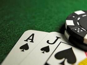 蜗牛扑克:不要在多人底池高估你的边缘成手牌!