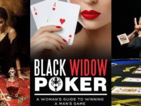 蜗牛扑克:从两性视角解读牌桌对弈《黑寡妇扑克》