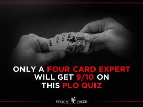 蜗牛扑克PLO小测验,答对九题算你狠!