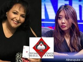 蜗牛扑克:Lupe Soto和Maria Ho入选2018女性扑克名人堂