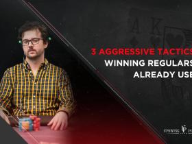 蜗牛扑克:赢利常客玩家已在使用的三个激进策略