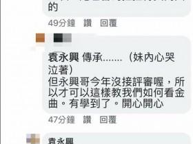 蜗牛扑克:金曲奖泄最佳女歌手关键信息?评审称阿妹有失误