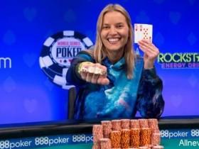 【蜗牛扑克】JESSICA DAWLEY赢得WSOP女士锦标赛冠军,入账$130,230