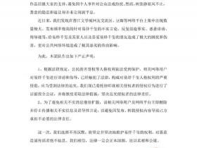 """【蜗牛扑克】易烊千玺遭言论攻击""""诽谤"""" 工作室发声明维权"""
