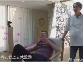 【蜗牛扑克】连蒋勤勤都治不了的陈建斌,却唯独怕她?