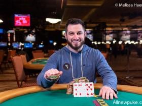 【蜗牛扑克】Galfond收获个人第三条WSOP金手链