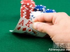 【蜗牛扑克】扑克思考: 不要害怕用AK再加注!