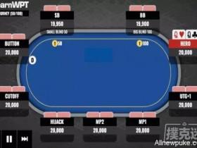 【蜗牛扑克】锦标赛第一手牌,QQ遇到3bet,怎么办?