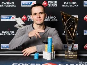【蜗牛扑克】Mikita Badziakouski取得2018 EPT巴塞罗那站€100,000超级豪客赛冠军