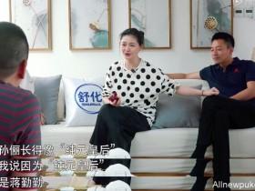 【蜗牛扑克】陈建斌和蒋勤勤这不是雍正和纯元皇后吗?