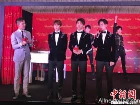 【蜗牛扑克】TFBOYS出道五周年纪念日入驻上海杜莎夫人蜡像馆