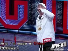【蜗牛扑克】今年的《新说唱》,除了吴亦凡还是吴亦凡