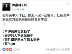 【蜗牛扑克】SHE17周年音乐会门票遭高价倒卖 Ella怒呛黄牛