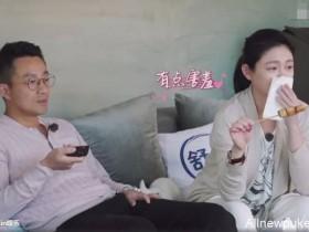 """【蜗牛扑克】汪小菲吃饭看到剧里的老婆和别人""""接吻"""",大S的表情瞬间尴尬"""