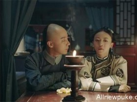 【蜗牛扑克】袁春望对璎珞的感情到底是哪种?他跟宫女说的一句话全明白了!