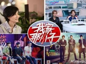 """【蜗牛扑克】2018暑期档:五卫视""""拿错剧本"""",三巨头无一爆款"""