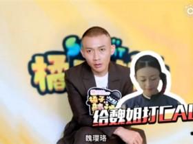 【蜗牛扑克】聂远被问女儿喜欢傅恒还是皇上,他的回答太好笑