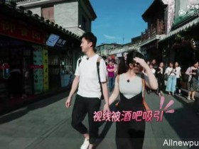 【蜗牛扑克】寻找恋爱味道被扎心:福原爱喊江宏杰学长,江宏杰:你比我大,姐