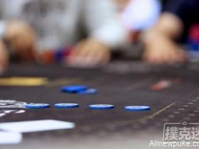 【蜗牛扑克】小注额打法-1:隔离跛入跟注者