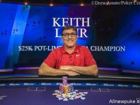 【蜗牛扑克】Keith Lehr取得扑克大师赛第三项赛事$25,000底池限注奥马哈冠军