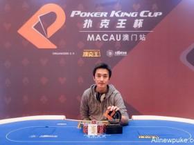 【蜗牛扑克】Tokuho Yoshinaga取得扑克王杯澳门站豪客赛冠军