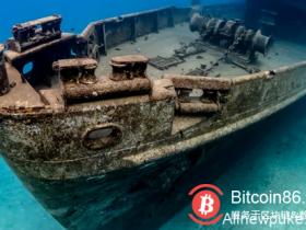 【蜗牛扑克】报告显示:韩国沉船宝藏ICO诈骗中共2600名投资者被骗