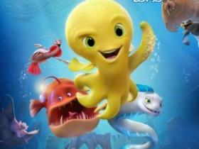 【蜗牛扑克】[深海历险记][HD-MP4/1.6G][国语中字][720P][8月24日公映冒险动画电影]