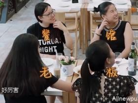 """【蜗牛扑克】神操作!赵薇简直就是《中餐厅》的""""宝藏""""女孩啊"""
