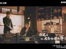 """【蜗牛扑克】《我就是演员》吴秀波不负表演初心 """"异次元""""碰撞经典角色"""